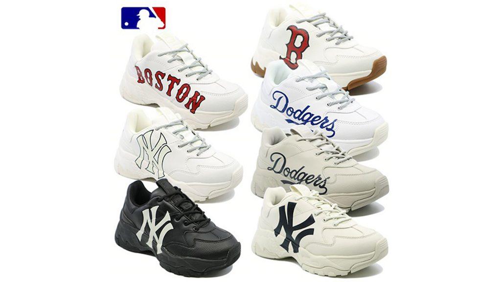 Các mẫu giày MLB phổ biến